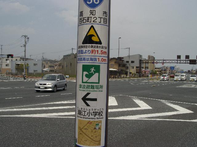 Kaibatuhyouzi_r