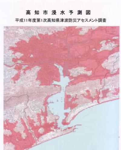 Shinsuiyosou1