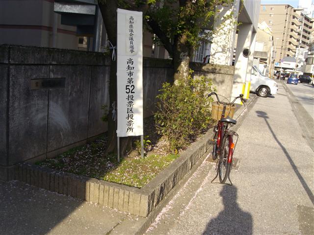 Kengitouhyousyo01_r