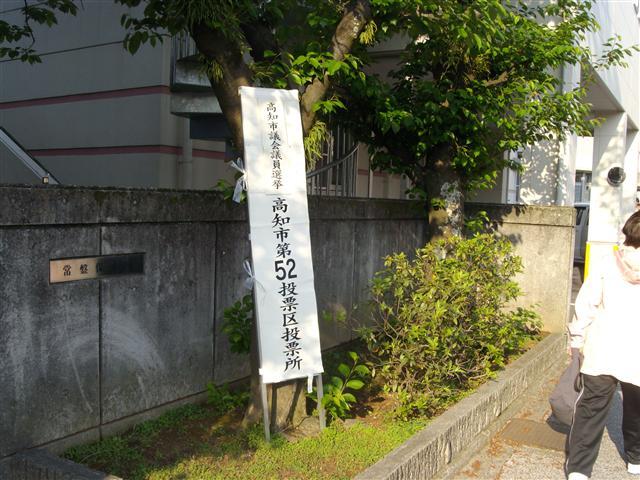 Tokiwa01_r
