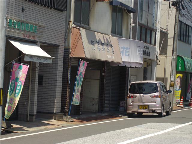 Kuroiwatokeiten5_r