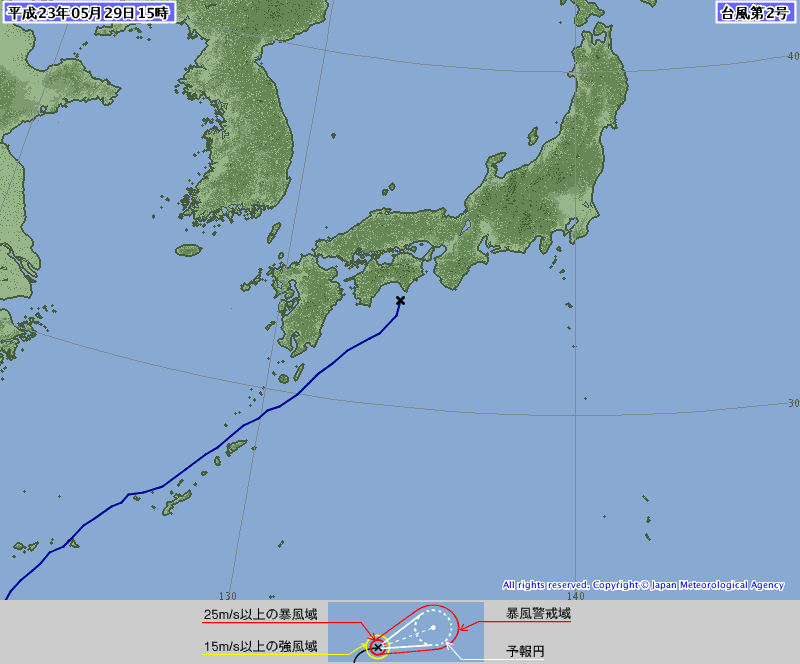 Taifu2gou