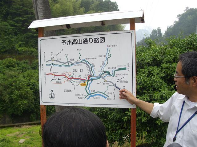 Ikegawadourozu01_r