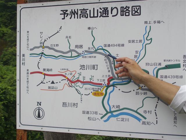 Ikegawadourozu02_r