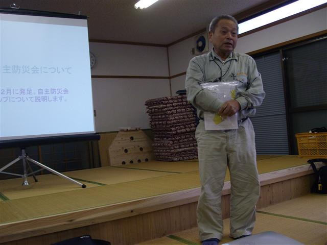 Ooharaikegawamokuzai1_r