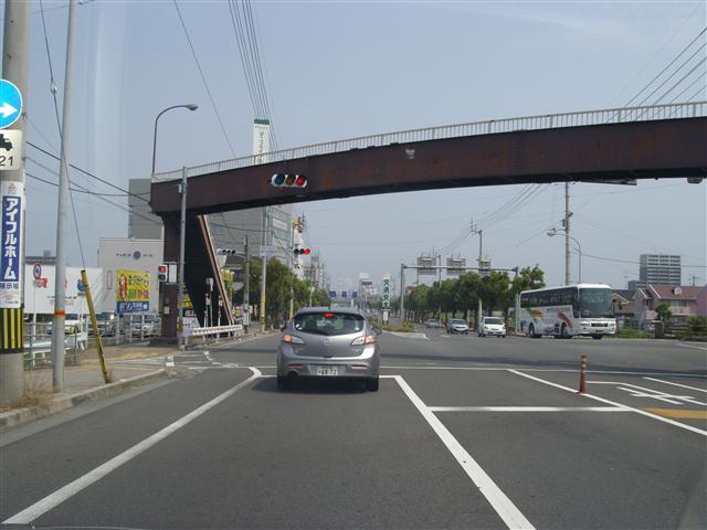 Niihama_r