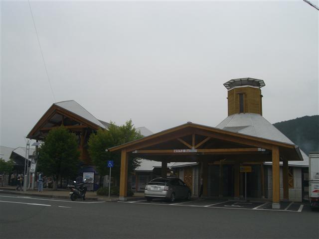 Agurikubokawa01_r