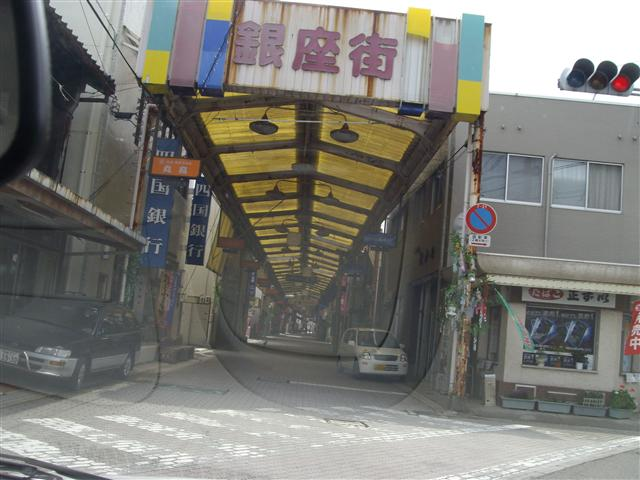 Ikeda03_r