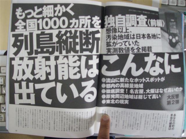 Zenkokuhousyanou01_r