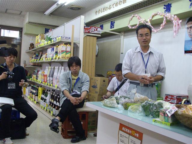 Inoue01_r