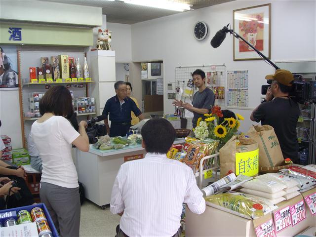 Nakazima02_r
