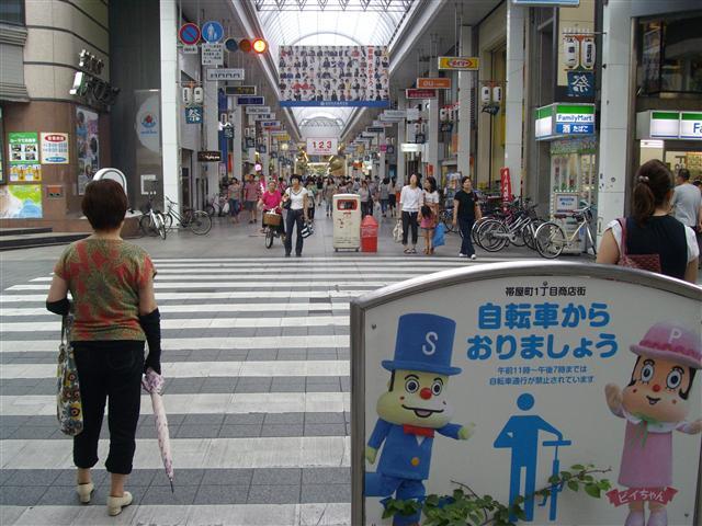 Obiyamachi01_r