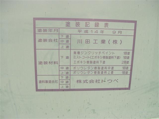 Hodoukyousiyou01_r