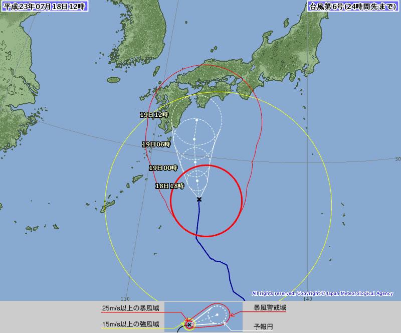 Taifu6gou718