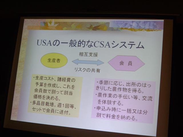 Csashikumi3_r