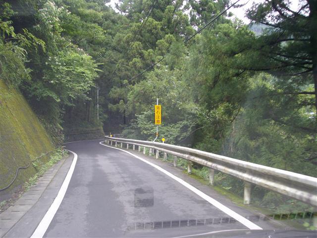 Iikegawa04_r