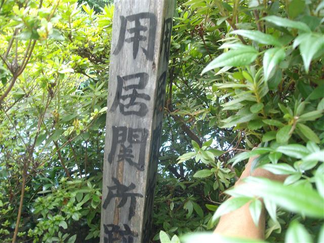 Imotiisekisyoato001_r