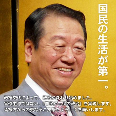 Ozawaitirou
