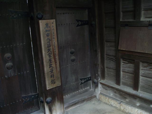Bukeyashiki002_r