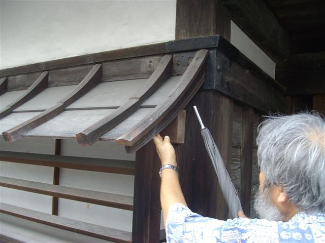 Bukeyashikidoi01_r