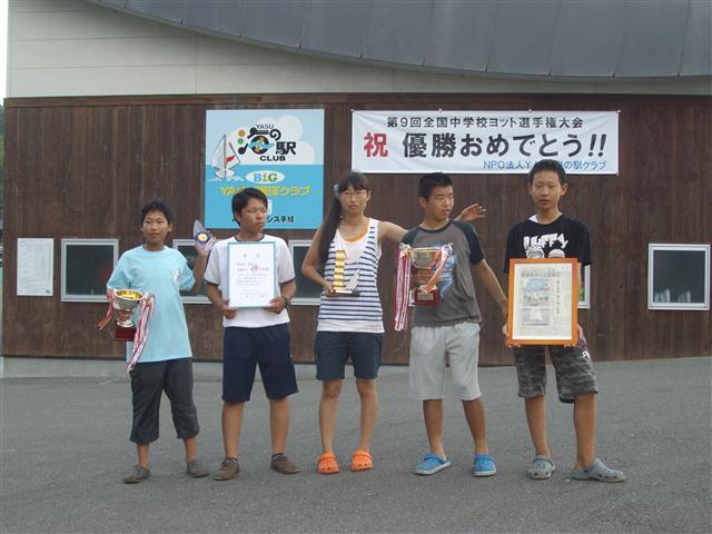 Yasutyuushoukugakai4_r