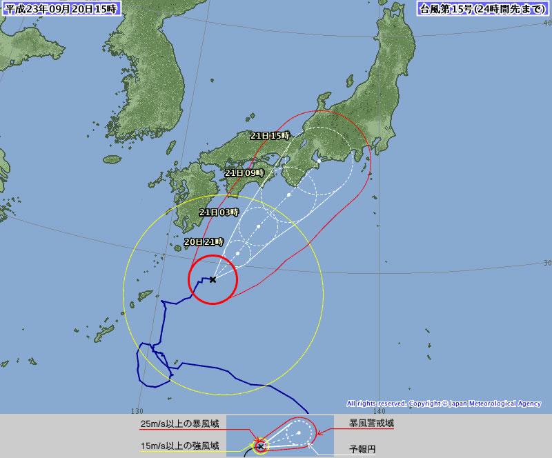 Taifuu15gou