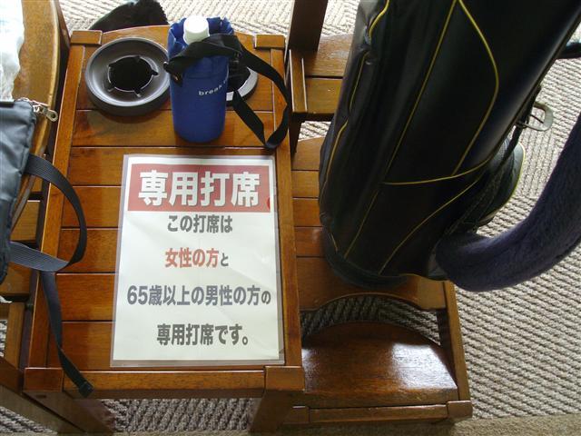 Senyoudasekigolf01_r