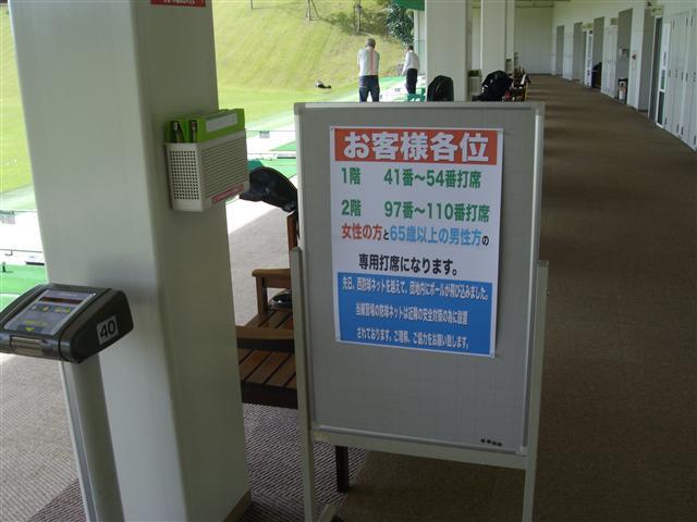 Senyoukanban02_r