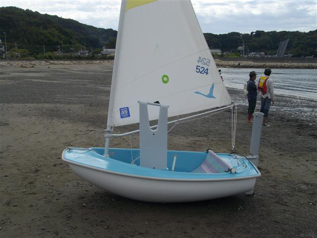 Access_dinghy01_r