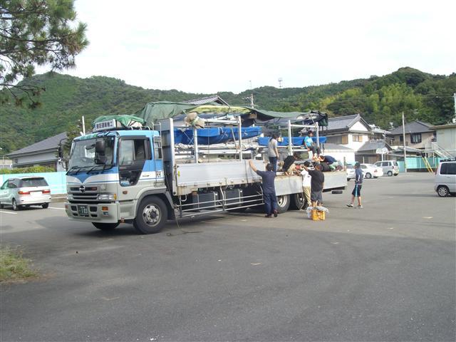 Kokutaitumikomi02_r