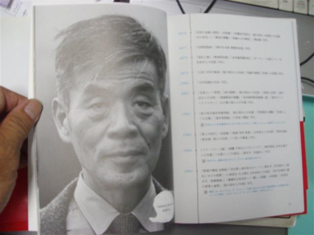 Yoshimaotomukashi003_r