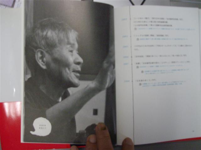 Yoshimotoima04_r