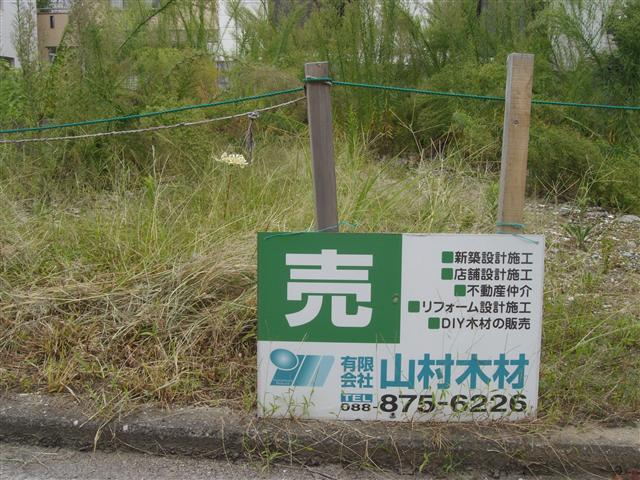 Akichi002_r