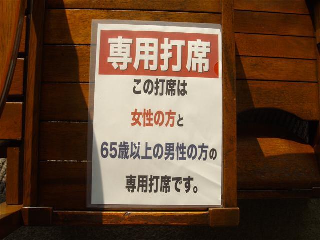Senyoudaseki001_r