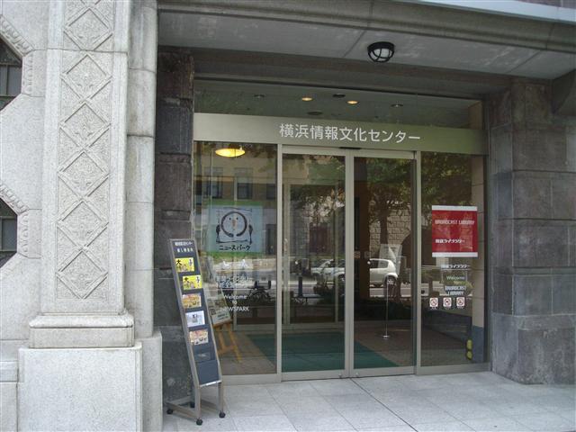 Shinbunhakubutukanspto1_r