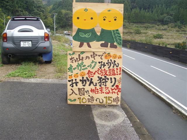 Mikangari001_r