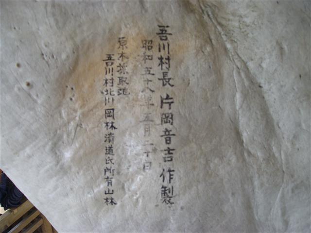 Kyobokuagawamura02_r