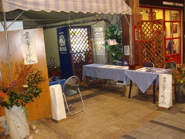 Wakuwakuhiroba001_r