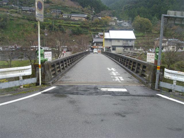 Ikegawakitabatahashi030_r