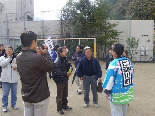 Ikwegawashioyugaxtukou012_r