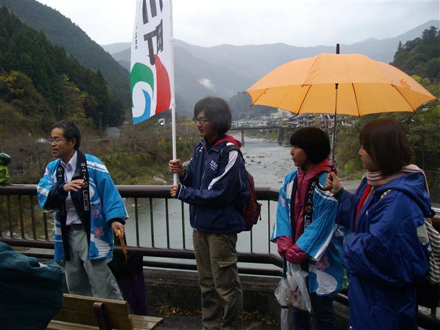 Inouekouchiubousaiotasuketai08_r