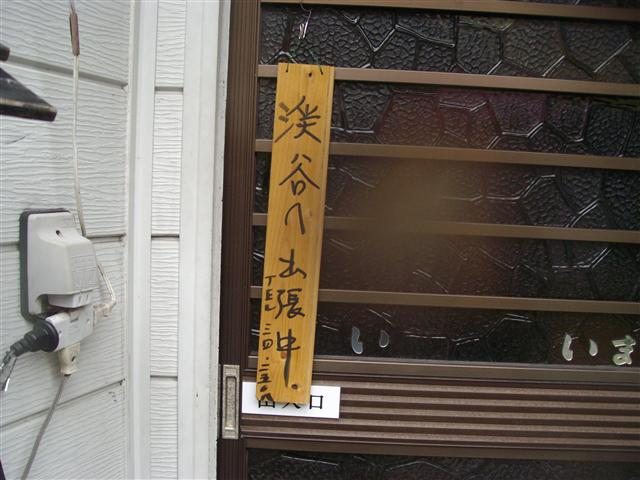 Keikokuheshoutyoutyuu23_r