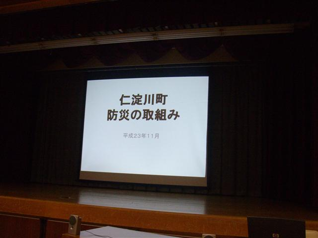 Okudatorikumi02_r