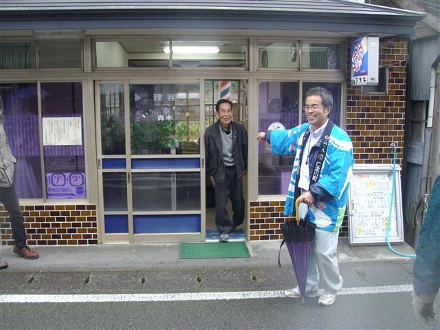 Riyoutenaoki28_r