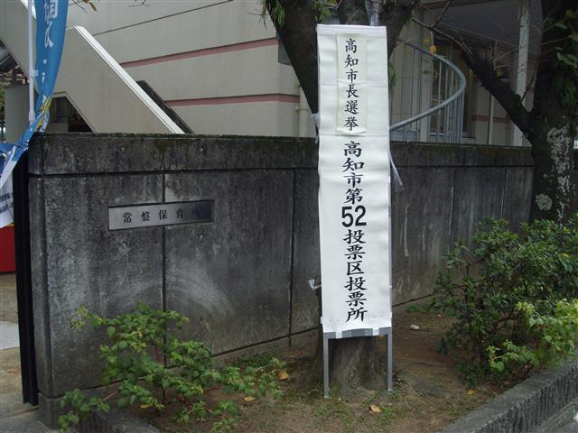 Touhyousho01_r