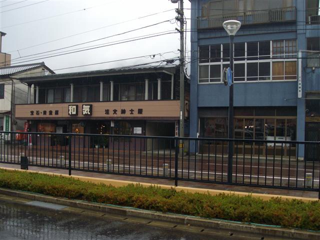 Ikedawakihouseki02_r