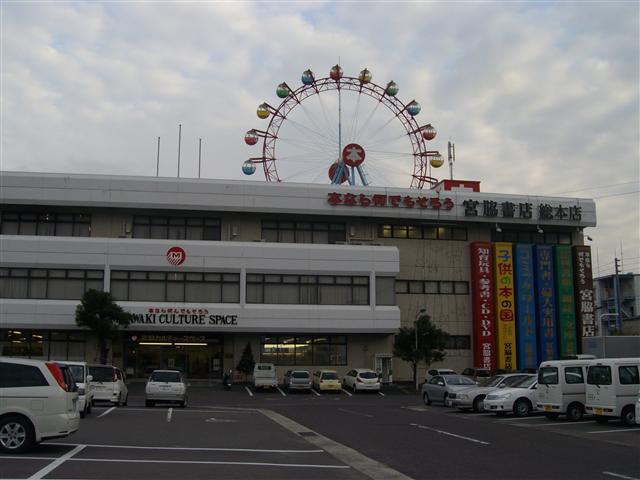Miyawakishonten1207001_r