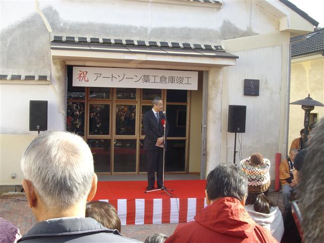 Yoshiokafukutizi01_r