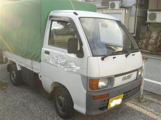 Keitora1230