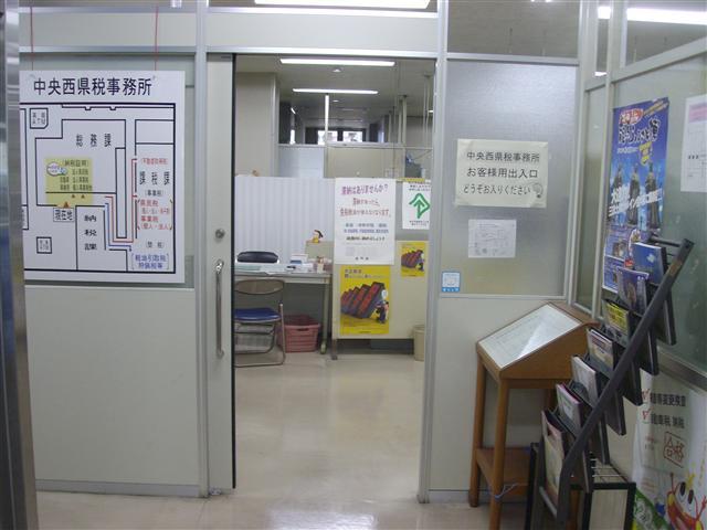 Kencho0u01_r